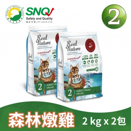 【感謝醫護人員】貓糧 2號 森林燉雞 2kg 2包組