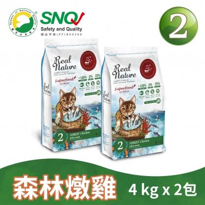 【感謝醫護人員】貓糧 2號 森林燉雞 4kg 2包組