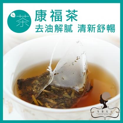 康福茶(薄荷茶) 10入/袋