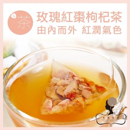 玫瑰紅棗枸杞茶 10入/袋