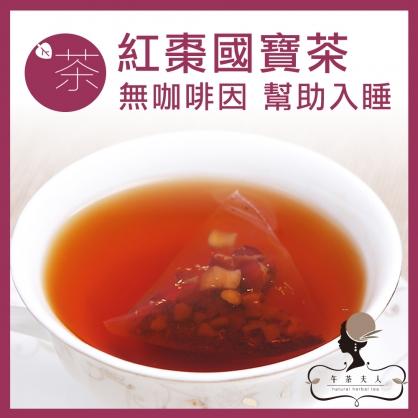 紅棗國寶茶 12入/袋