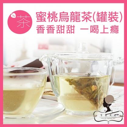 蜜桃烏龍茶 20入/罐