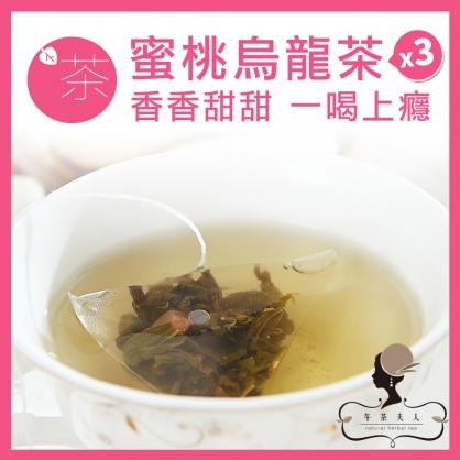 蜜桃烏龍茶 8入/袋 x3