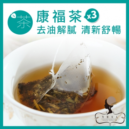 康福茶(薄荷茶) 10入/袋 x3