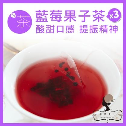 藍莓果子茶 8入/袋 x3