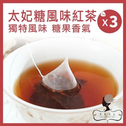太妃糖風味紅茶 10入/袋 x3