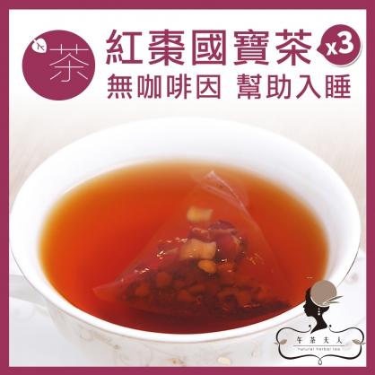 紅棗國寶茶 12入/袋 x3