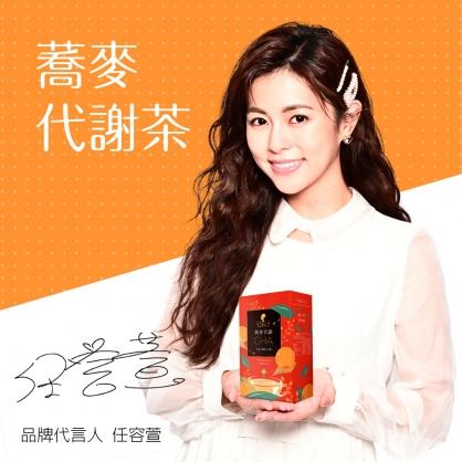 蕎麥代謝茶 15入/盒