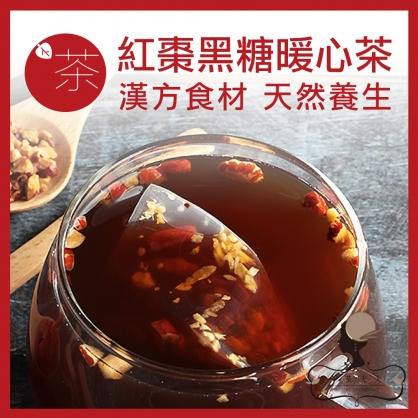 紅棗黑糖暖心茶 7入/盒