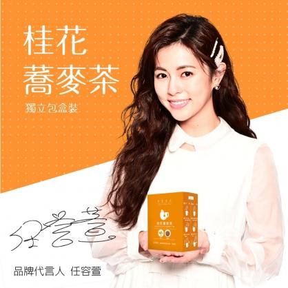 桂花蕎麥茶 10入獨立包/盒