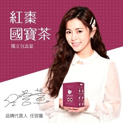 紅棗國寶茶 12入獨立包/盒