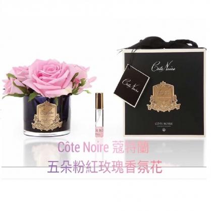 CôteNoire 蔻特蘭 五朵粉紅玫瑰香氛花-黑瓶-L02