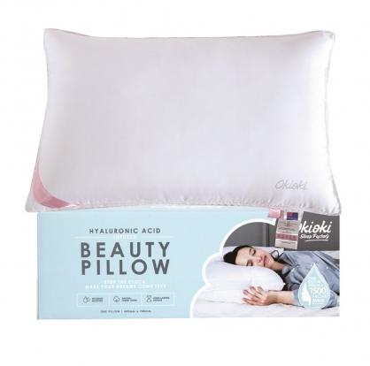 紐西蘭 Okioki Beauty Pillow 舒眠坡尿酸美顏枕 藍色純棉簡約款