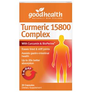 紐西蘭 Goodhealth Turmeric 15800 complex 30s 好健康 天然濃縮姜黃素膠囊 30粒