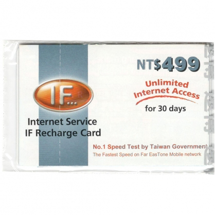 遠傳30天上網卡(簡訊提供序號,恕不提供實體卡)