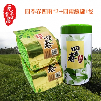 迎新特賣《台灣南投好茶109春季四季春半斤(4兩*2)附一個鐵罐》