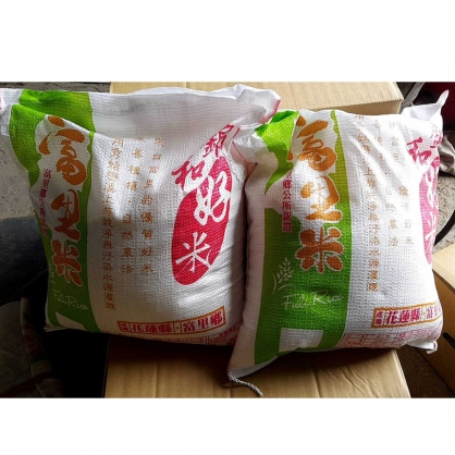(預購)[錦和好米]花蓮富里米高雄145號米2袋(12kg/袋)