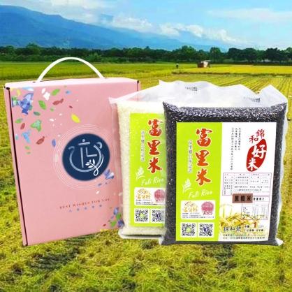 預購[元豐昌電舖]花蓮富里好米禮盒(台梗9號+黑糙米)