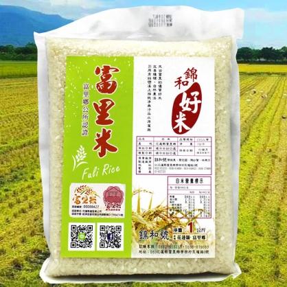 預購[錦和好米]花蓮富里鄉好米-國人最愛的台梗9號米(一公斤*2)
