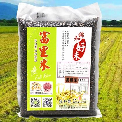 預購[錦和好米]花蓮富里鄉好米-黑糙米1公斤/包
