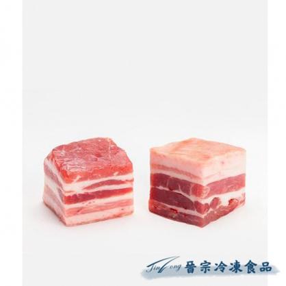 五花肉丁(3Kgx4包/件)