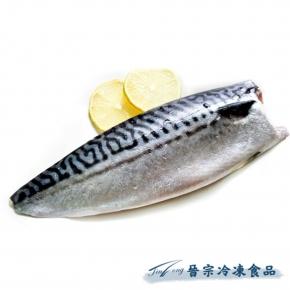 【預訂品】日式薄鹽鹹魚片(真空,20片/件)
