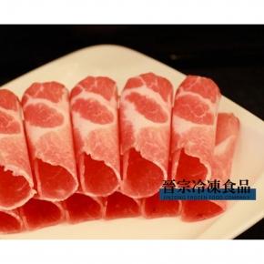 前腿原肉片(火鍋用)