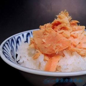 全熟薄鹽鮭魚肉(500gx20包/件)