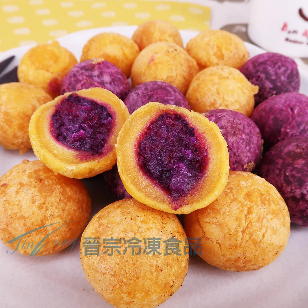 瓜瓜園-黃金Q球(1.8Kg/包)