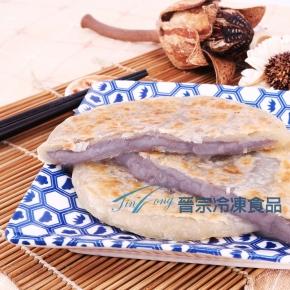 酥皮餡餅(芋頭,5片x18包/件)