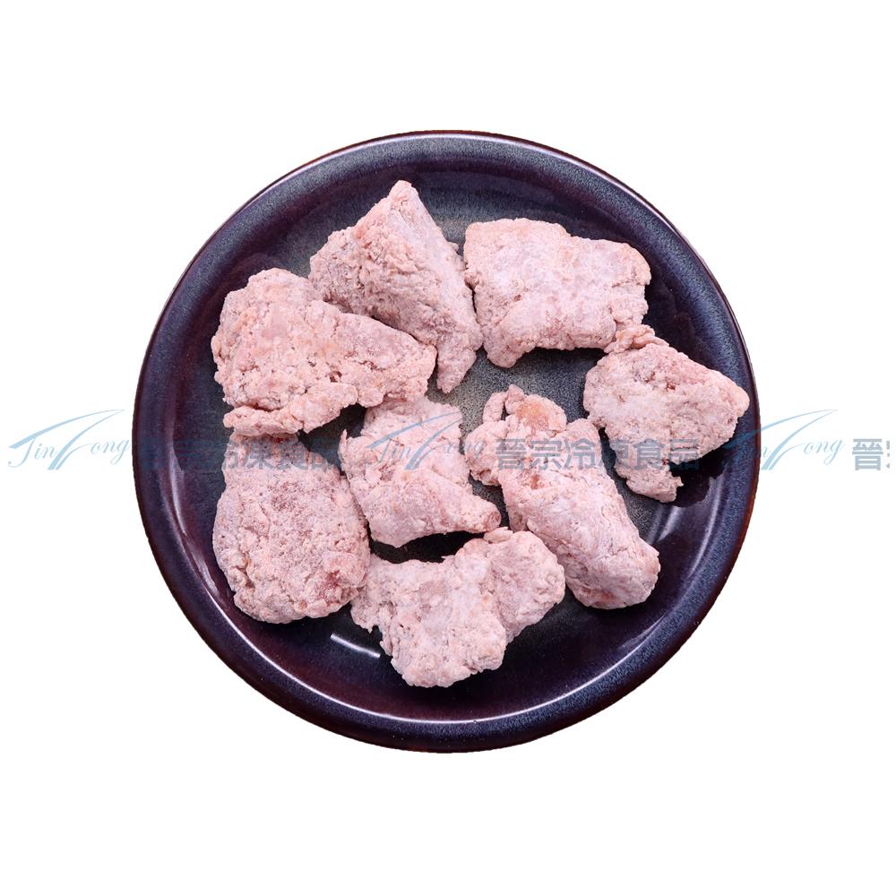 鹽酥雞丁(6Kg/件)