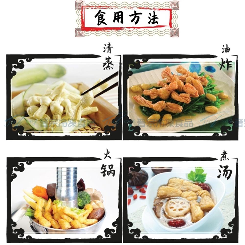 非基改鮮豆結(500g/包)