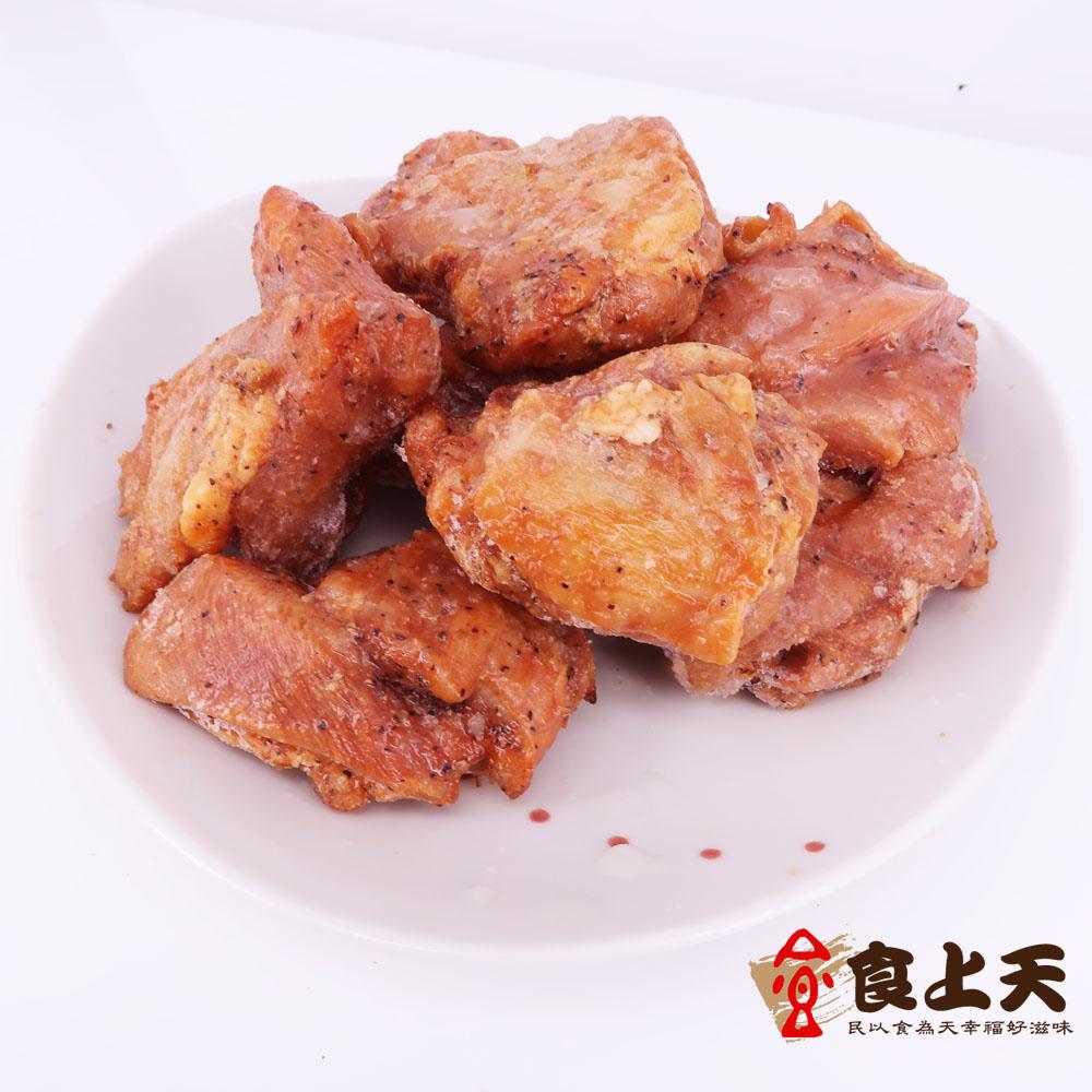 椒麻雞腿塊(約13-15塊肉/500g/包)