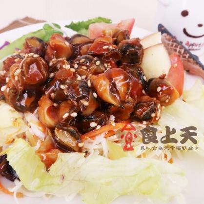 辣味螺肉(200g/盒)