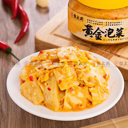 黃金泡菜(五辛素、微辣)