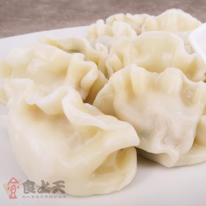 阿在伯手工豬肉水餃(約45粒/810g/包)