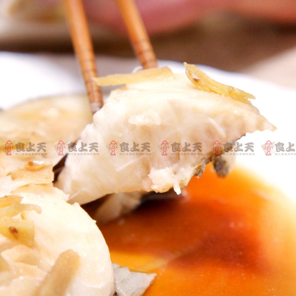大比目魚片(350g/片)