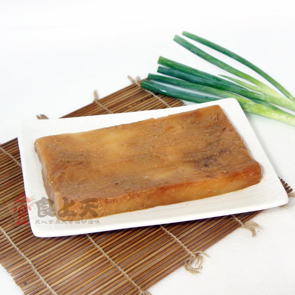 日式味噌魚
