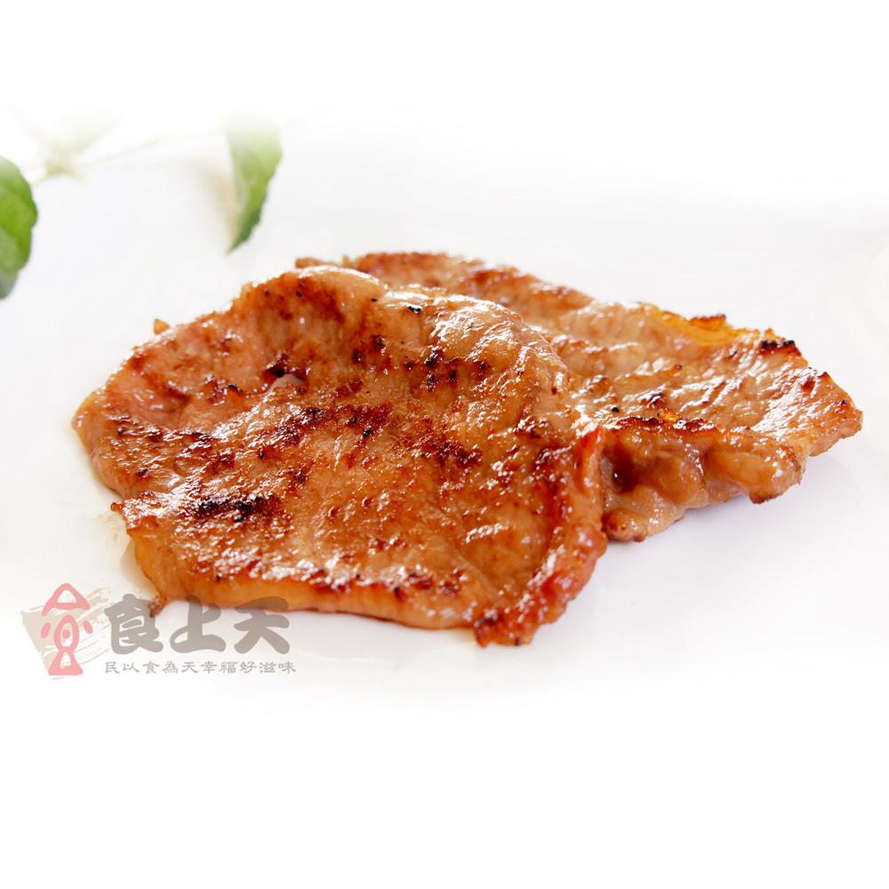 醃漬里肌肉片(約10片/550g-600g/盒)