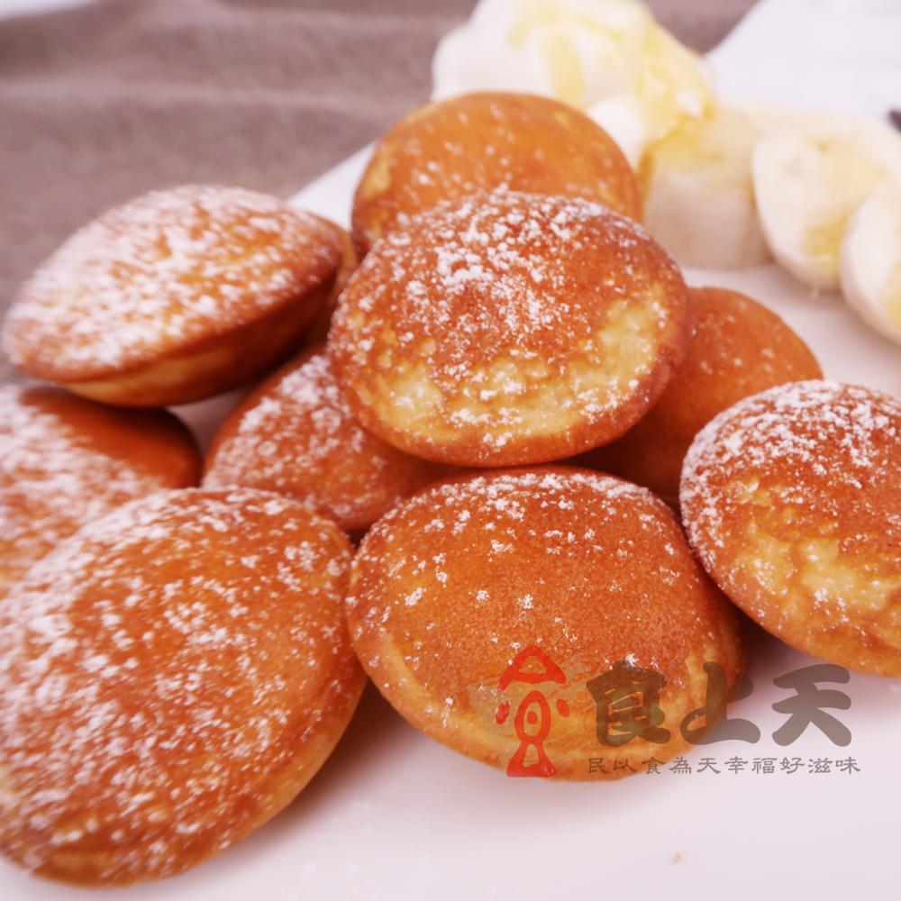 比利時小圓鬆餅