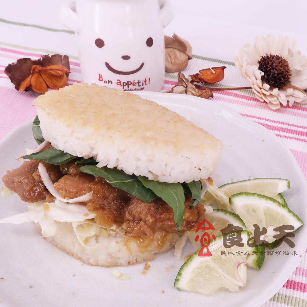 紅龍米漢堡(三杯菇)(180gx3顆)
