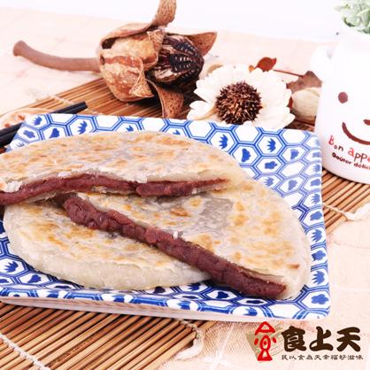 酥皮餡餅(5片/盒)(紅豆)
