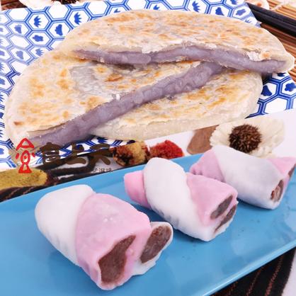 芋頭酥皮餡餅+草莓牛奶捲組合