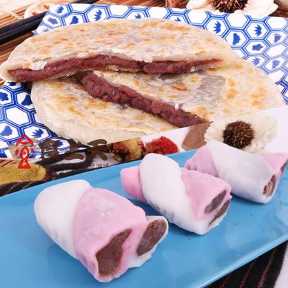 紅豆酥皮餡餅+草莓牛奶捲組合