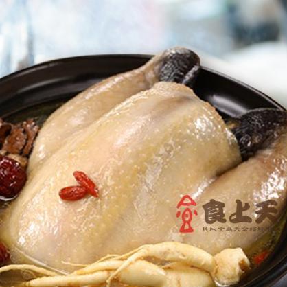 紅棗人蔘雞煲湯禮盒(全雞)(2200g/盒)