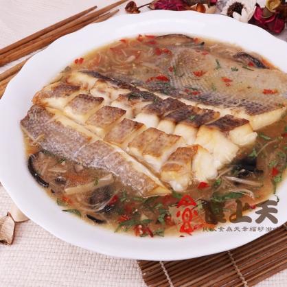 【醫護警消獨享321】古味五柳枝烤魚(850g/包)