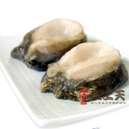 極品鮑魚(270-300g/包)