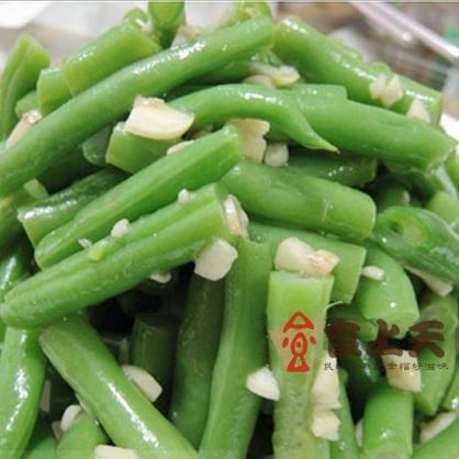 冷凍敏豆(1000g/包)