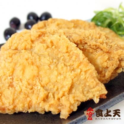 辣味脆皮雞排(10片/包)