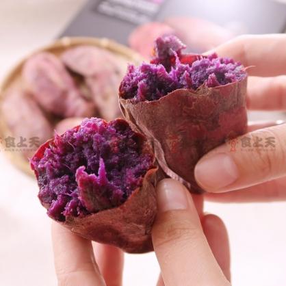紫心冰烤蕃薯/地瓜(1Kg/盒)